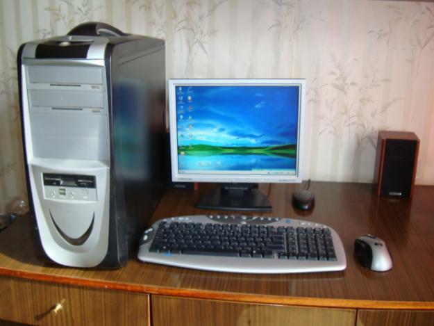 Доска объявлений продажа компьютеры подать объявление в уныш
